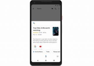 GoogleのAndroid公式RCSアプリ「メッセージ」、Googleアシスタントに対応