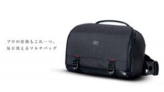 DISCOVER、スリング・メッセンジャーなどに使える多目的バッグCROSS SLING発売