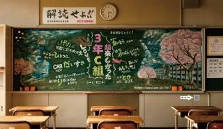 東大生からの挑戦状「#平成最後の卒業試験」。天才による超難解クイズをあなたは解ける?