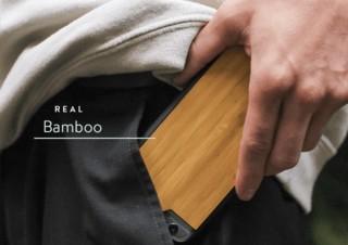 貝、クルミ、カーボン、竹、レザーなど本物の素材を使った耐衝撃スマホケース「Mous Limitless 2.0」