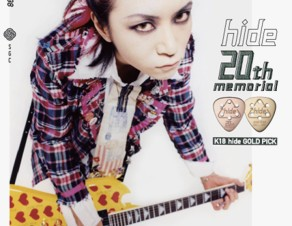 在りし日のX JAPANのHIDEの姿を再現した「リアルヒューマンドール」の展示がスタート