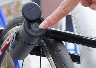 自転車の鍵にも便利な指紋認証を、指紋で即解錠できるU字ロック「U・Be・Lock」