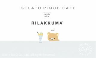 人気ルームウェアブランドの「ジェラピケ」から誕生したカフェがリラックマと期間限定コラボ