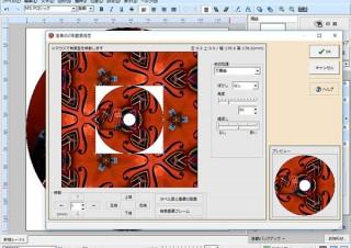 低解像度の画像を活用しやすい新機能も搭載したデザイン&印刷ソフト「らくちんCDラベルメーカー21」