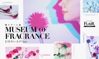 """香りをテーマとした体験型の""""嗅ぐ""""アート展「MUSEUM OF FRAGRANCE」"""