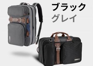 ゴチャゴチャ鞄にさようなら、20箇所のポケットで定位置を決める3WAYバッグ「Brixtyle」