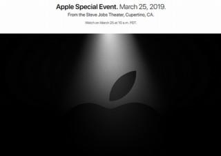 Appleが新サービスの発表会を3月25日に行うと発表、動画サービスやAirPods2に期待