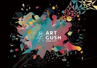 北斎や写楽やモネやゴッホなどの作品を壁画としてリライトした「ART GUSH」