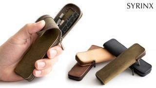 ビジネスパーソンにぴったりの小さなペンケース「MEKURU」にビジネスコレクション登場
