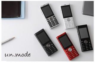un.mode、通話とSMSに特化したSIMフリーケータイ予約開始