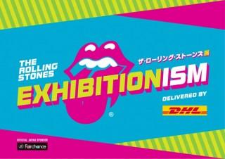 ザ・ローリング・ストーンズの大規模な世界巡回展「Exhibitionism」がついに日本で開催