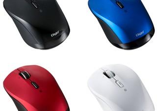 ナカバヤシ、高速スクロールモードを搭載したBlueLEDワイヤレスマウスを発売