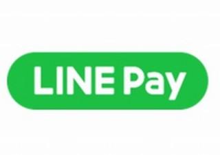 スマホ決済のLINE Pay、コード決済を「ヤマダ電機」等に拡大。今後の予定も発表