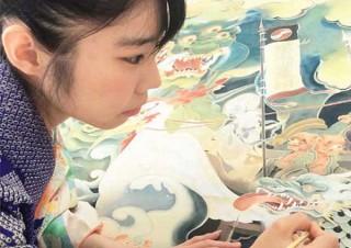 """""""壱目様""""という独自の妖怪や着物の女性などを描く若手の日本画家の平良志季氏の個展がスタート"""