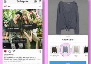 Instagram、アプリ内で商品探しから決済まで完結する「Checkout」のβテスト開始