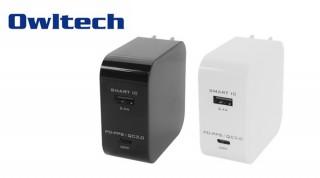 オウルテック、最大42W出力のType-C・Aポート搭載AC充電器を発売