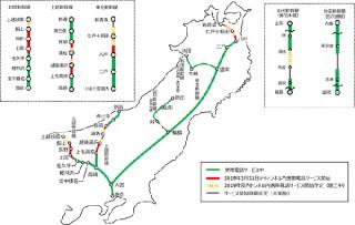 ドコモ・au・ソフトバンクが東北・上越・北陸新幹線のトンネル内での携帯電話サービスエリアを拡大