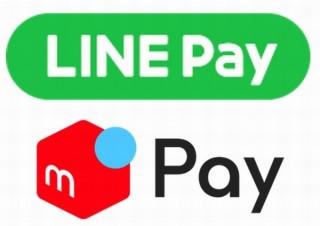 有力スマホ決済2社が提携、LINE Payとメルペイそれぞれの加盟店を相互開放