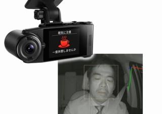 ドライバーの眠気検知や事故リスク予測で自動車事故を防ぐ「通信型2カメラドライブレコーダー」