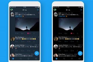 iOS版Twitterアプリに、夜間モードをさらに暗くする「ブラック」オプションが追加