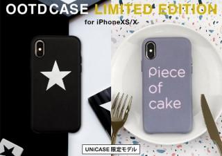 UNiCASE、iPhoneXS/X対応の限定モデル「OOTD CASE」を発売