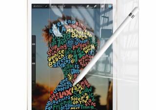 EMIトレーディング、iPad mini 2019用の高透過率ガラスフィルムを発売