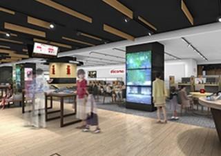 ドコモショップ、全国2300店舗が5月1日に「全店休業」と発表。働き方改革の一環として