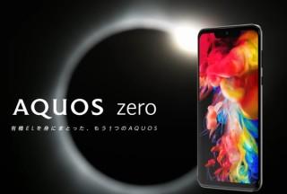 軽い・綺麗・持ちやすいシャープのスマホ「AQUOS zero」にSIMフリー登場。MVNOで販売へ