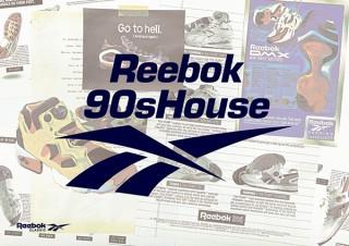 リーボックの未公開アーカイブを90年代開発のテクノロジーを軸に紹介する「Reebok 90s House」