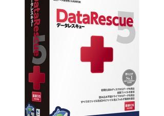 アイギーク、Mojaveにも対応したMac向けのデータ復旧ソフト「Data Rescue 5」を発売