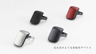 DISCOVER、指を耳に当てて通話できる指輪型スマートデバイスORII発売