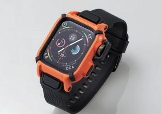 エレコム、Apple Watchに堅牢ケースを装着してアウトドア仕様にする「バンドケース」発売