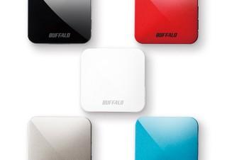 バッファロー、全5色から好みのカラーを選べる約19gのトラベルルータ「WMR-433W2」を発売