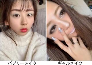 """女性たちのメイクで""""平成""""を振り返る「平成振り返りメイクCOLLECTION」開催"""