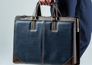 サンワサプライ、岡山産デニム使用の日本製ダレスバッグを発売