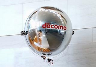 ドコモ、プロペラがなく超音波振動で安全に飛行する「飛行船型ドローン」を開発
