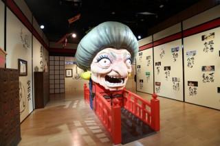 スタジオジブリの約3年振りとなる東京展覧会「鈴木敏夫とジブリ展」が開幕