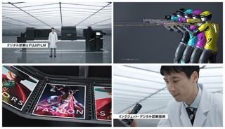 富士フイルムの企業広告のCMシリーズでインクジェット・デジタル印刷技術篇のTV放映がスタート