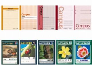ジャポニカ学習帳とキャンパスノートをミニ化した「あのころノート」発売、当時の付録も再現
