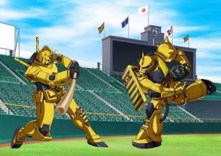 虎柄のガンダム発売、阪神タイガース×ガンダムのコラボナイターにて。当日のアナウンスはアムロ!