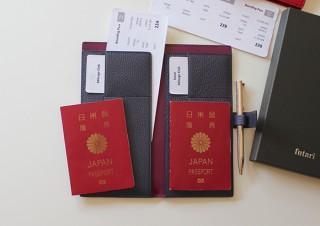 futari、二人分の書類を収納できるパスポートケースBuona Vistaを発売