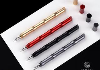 竹をモチーフにした万年筆「TTi-110」。香港・TI MAZEより販売開始