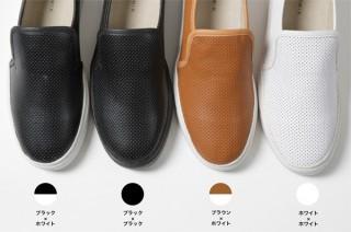 裸足でもサラッと履ける! 和紙布を使った靴「オリガミクス レザースリッポン」発売