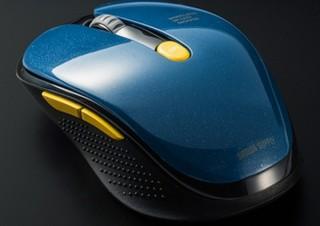 サンワサプライ、コーティングレスで塗装の色落ちがない「静音ワイヤレスマウス」発売