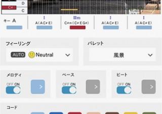 ディーバ、画像から音楽が自動生成される無料のiPhoneアプリ「mupic」を正式リリース