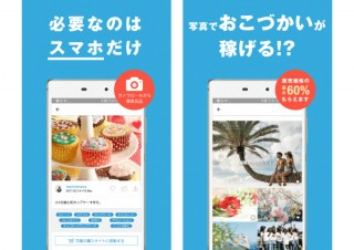 スマホから写真を販売できるアプリ「Snapmart」にAndroid版が登場