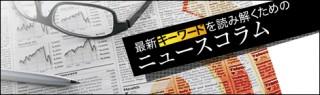 「MdN Design Interactive週間ランキング(01/17~01/23)」