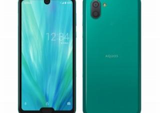 ソフトバンク、2019年夏スマホは「AQUOS R3」「Xperia 1」「arrows U」「LG K50」の4機種