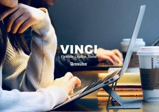 クロスボ、2段階の角度調整が可能な薄型軽量のノートPCスタンド「VINCI」を発売