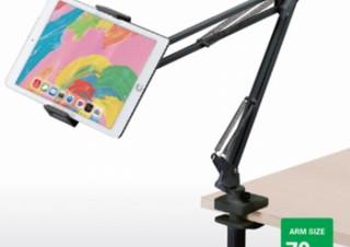エレコム、タブレットやスマホを色々な場所、角度で見られる「スタンド」5製品